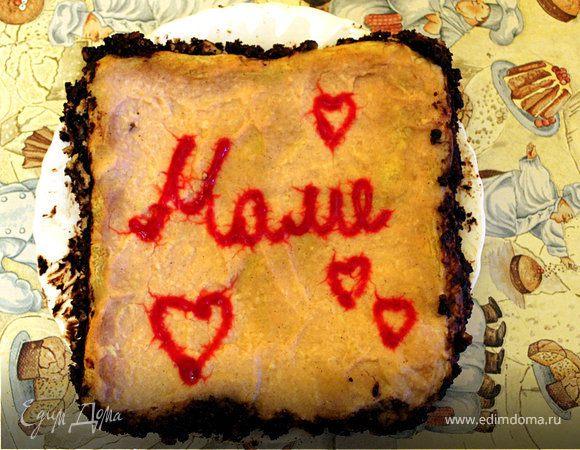 Торт маме на день рождения рецепты 134