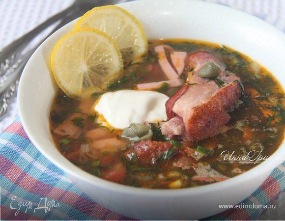 Солянка рецепты мясная пошаговое