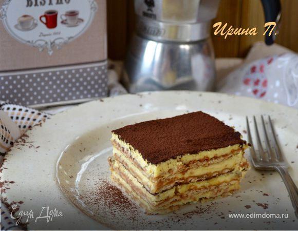 Торт тирамису с фото от юлии высоцкой