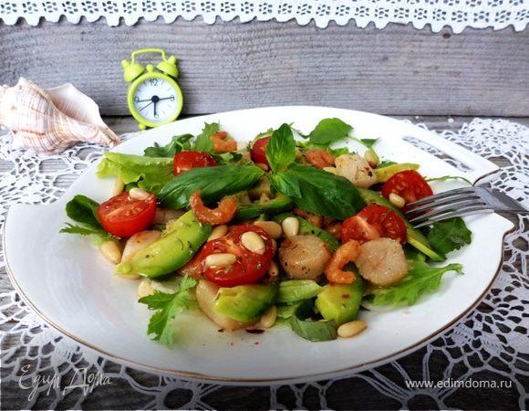 Салат с гребешками и креветками рецепт с